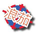 Logo - 複製