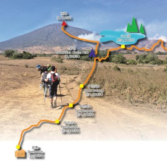 火山地圖.jpg