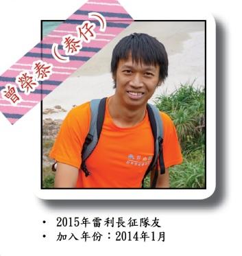 YearBook-tai