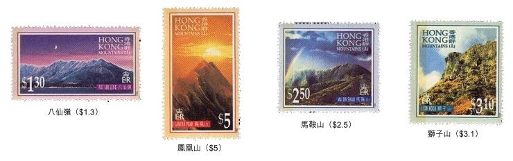 郵票拆版2.jpg