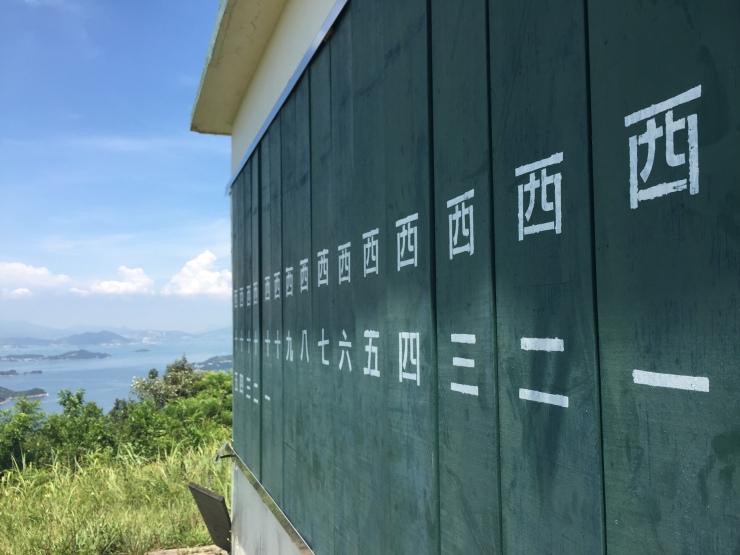 hiking-6-8-16-lo-yan-shan-9