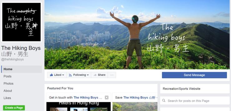 hikingboys.png