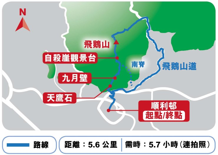 山女map.jpg