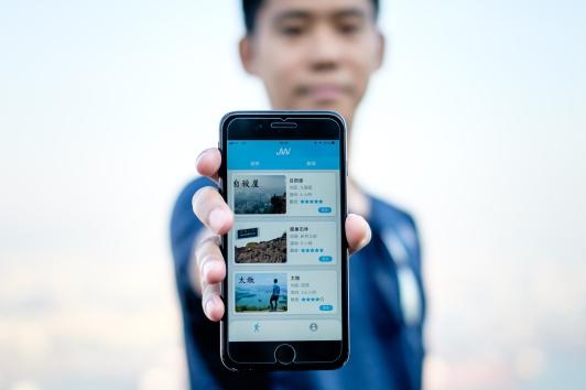 新推出的行山App,山友可以為山的難度評分。